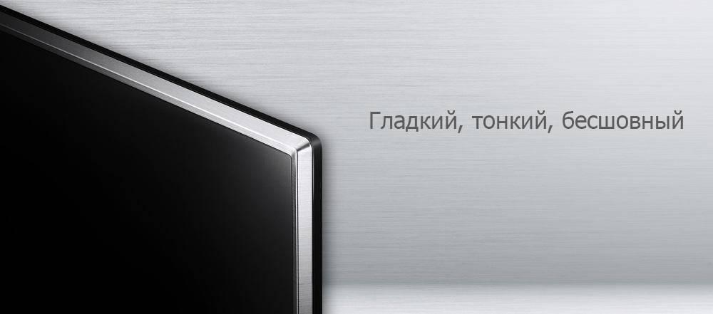 M02A_Metal-Frame__65_60_55_49_43_UJ65_D_01.jpg
